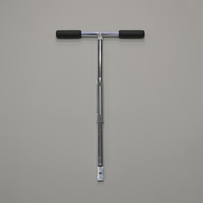 Handle, norm., 60cm, bay (incl.coupl.sl)
