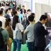 IE expo China 2017