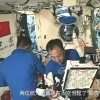 Chinese space programm use the W.E.T. Sensor to help grow lettuce in space