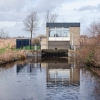 通过连续测量,更多地控制荷兰水板的蓝绿藻